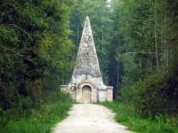 Mazurska Piramida