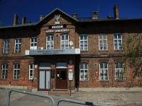 Muzeum Armii Krajowej im. gen. Emila Fieldorfa