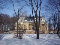 Muzeum Mazowsza Zachodniego w Żyrardowie