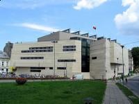 Muzeum Narodowe Ziemi Przemyskiej w Przemyślu