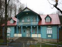 Muzeum Nikifora Krynickiego