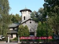 Muzeum Starożytnego Hutnictwa Mazowieckiego im. Stefana Woydy w Pruszkowie