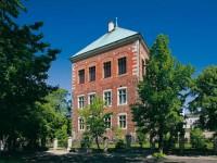 Muzeum w Piotrkowie Trybunalskim