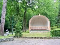 Park Górny im. hrabiego Adama Stadnickiego