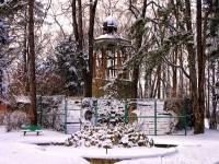 Park Młodzieżowy