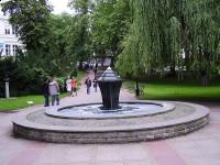 Park Zdrojowy imienia Fryderyka Chopina