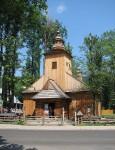 Kościół p.w. Matki Boskiej Częstochowskiej