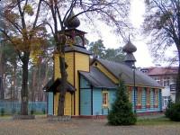 Cerkiew polowa p.w. św. Michała Anioła