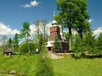 Dawna Cerkiew Grekokatolicka pw. św Jana Ewangelisty