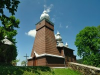 Dawna Cerkiew Grekokatolicka pw. św Kosmy i Damiana