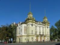 Teatr Miejski im. C. K. Norwida